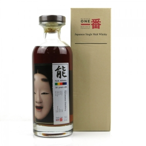 Karuizawa 1984 Noh Single Cask 30 Year Old #3032
