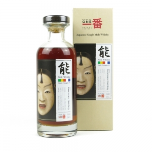 Karuizawa Noh 27 Year Old Multi Vintages Batch #1