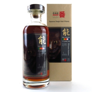 Karuizawa 1999 13 Year Old Noh Single Cask #869 75cl / US Import
