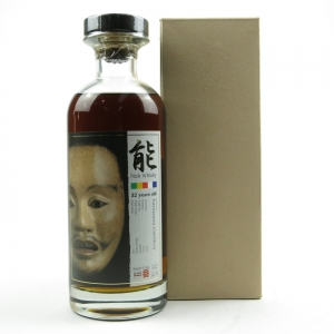 Karuizawa 1977 Noh Single Cask 32 Year Old #4592