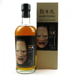 *BACK PHOTO Karuizawa 1994 Noh Single Cask 21 Year Old #6149