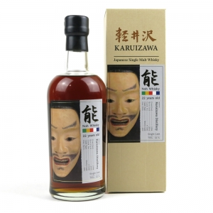 *RETAKE DAMAGE PIC Karuizawa 1994 Noh Single Cask 22 Year Old #7640