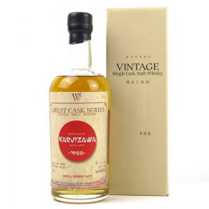 Karuizawa 1988 Single Cask / Whiskysite.nl