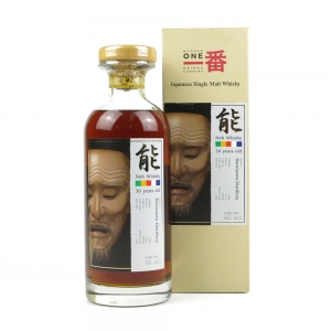 Karuizawa 1984 Noh Cask 30 Year Old Single Cask #2030