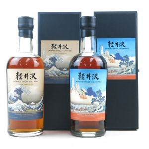 Karuizawa 1999 / 2000 Cask Strength 1st and 6th Edition