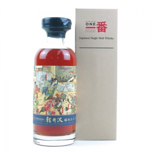 Karuizawa 1987 Single Cask #2031 / Only 83 Bottles