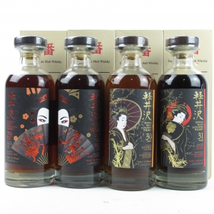 Karuizawa Geisha Collection TWE Single Casks 4 x 70cl / #3555, #8606, 5347 and 8897