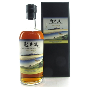 Karuizawa 1999/2000 Cask Strength 22nd Edition