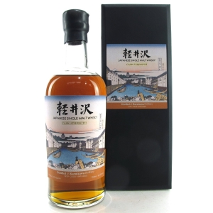 Karuizawa 1999/2000 Cask Strength 14th Edition