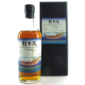 Karuizawa 1999/2000 Cask Strength 13th Edition