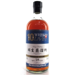 Hanyu 1991 Whisky Live 10th Anniversary 18 Year Old