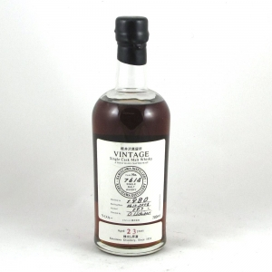 Karuizawa 1980 23 Year Old Single Cask #7614 Front