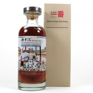 Karuizawa 1983 Single Cask 30 Year Old #3408 / Honor Sumo