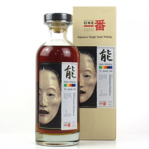 Karuizawa 1981 Noh Single Cask 31 Year Old #348