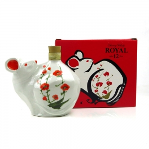 Suntory Whisky Royal 12 Year Old / Year Of The Rat Decanter