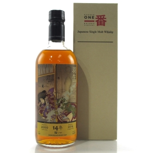 Hanyu 2000 Ghost Series 3 Single Cask #1702
