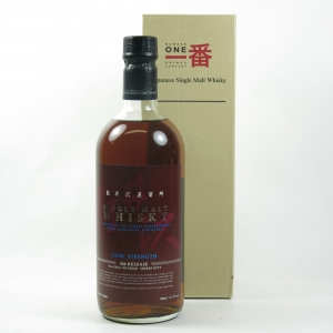 Karuizawa Cask Strength 4th Release Front
