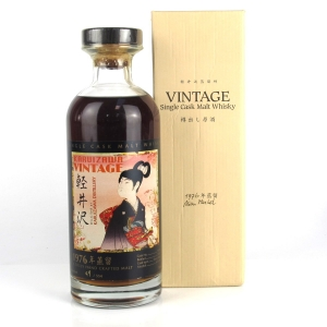 Karuizawa 1976 Single Cask #7818 / Geisha Label