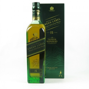 Johnnie Walker Green Label Taiwan Wonders Jade Mountain Edition (Including T-Shirt) Front