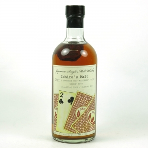 Hanyu 2000 Two of Clubs Single Cask #9500 front