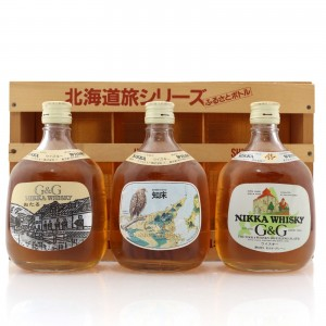 Nikka G&G Hokkaido Labels 3 x 18cl / with Wooden Box