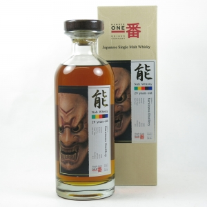 Karuizawa 1982 29 Year Old Noh Single Cask #8529 Front