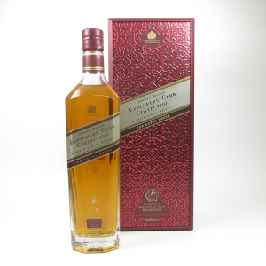 Johnnie Walker Explorer's Club Royal Route