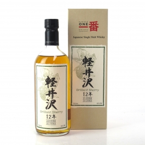 Karuizawa 2000 Single Cask 12 Year Old #199 / Brilliant Sherry for Isetan