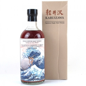 Hanyu 1990 Full Proof 'The Wave' Single Cask #9305