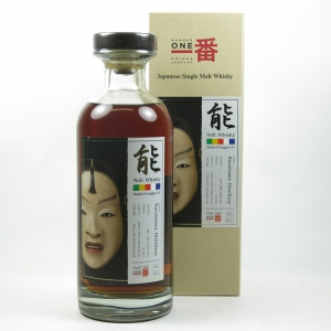 Karuizawa Noh 27 Year Old Multi Vintage Batch #1 front