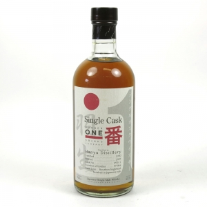 Hanyu 1990 Single Cask #9511