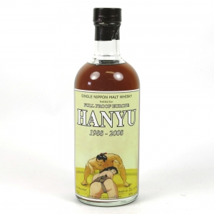 Hanyu 1988 Full Proof 'Nice Butt' Single Cask #9307