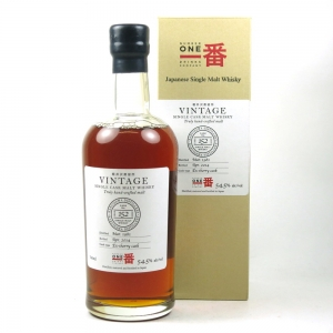 Karuizawa 1981 34 Year Old Single Cask #152 Front