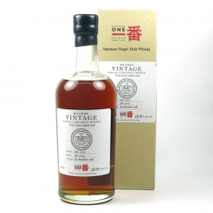 Karuizawa 1979 35 Year Old Single Cask #8187 front