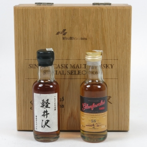 Karuizawa 1964 and Glenfarclas 1953 Miniature Set 2 x 5cl