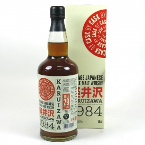 Karuizawa 1984 29 Year Old Single Cask #7802 Front
