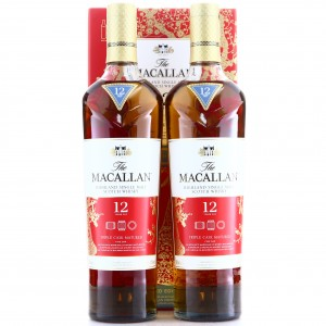 Macallan 12 Year Old Triple Cask 2 x 70cl / Year of the Pig