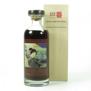 Karuizawa 1981 Single Cask #2100 / Damaged Seal