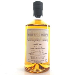 Bladnoch 2009 Whisky Broker 8 Year Old / Heavily Peated