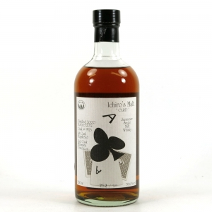 Hanyu 2000 Ace of Clubs Single Cask #9523 Front