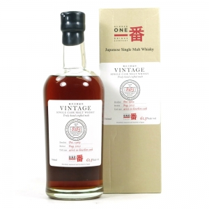 Karuizawa 1969 Single Cask 42 Year Old #8183