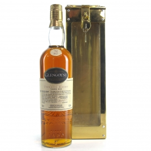 Glengoyne 28 Year Old Spirit Safe