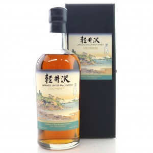 Karuizawa 1999/2000 Cask Strength 23rd Edition
