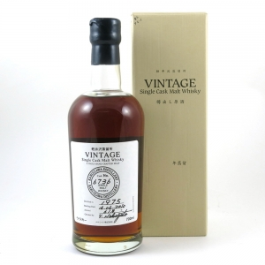 Karuizawa 1975 35 Year Old Single Cask #6736 Front