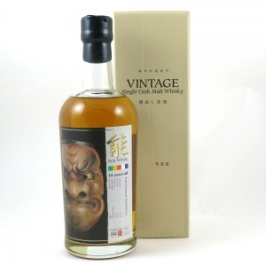 Karuizawa 1994 Noh Single Cask 15 Year Old Front