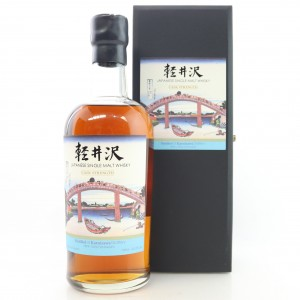 Karuizawa 1999/2000 Cask Strength 19th Edition