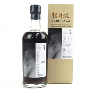 Karuizawa 1984 Single Cask 30 Year Old #8838 / Artifices Series Warren Khong #012