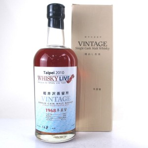 Karuizawa 1968 Single Cask #6955 / Whisky Live Taipei 2010