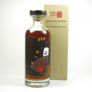 Karuizawa 29 Year Old Single Cask #8897
