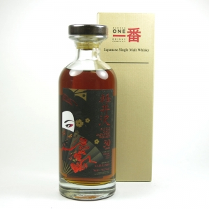 Karuizawa 30 Year Old Sherry Cask #5347